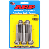 "ARP ARP755-2500 S/S 12PT Bolts 1/2"" UNF X 2.500"" ARP755-2500 Polished Set of 5"