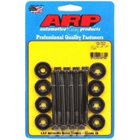 ARP Fasteners ARP100-7523 Chev Small Block LS Valve Cover Bolt Kit