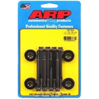 ARP ARP100-7524 Fasteners ARP100-7524 Chev Small Block LS Hex 6mm Valve Cover Bolt Kit