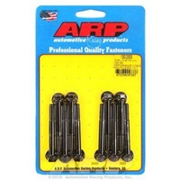 ARP ARP130-2003 Chevy LS 55mm UHL Hex GM Performance Intake Manifold Bolt Kit