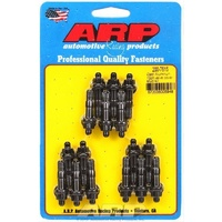 "ARP 12 PT VALVE COVER STUD KIT 1/4""-20 THREAD FOR CAST ALLOY COVERS ARP 200-7615"