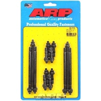 ARP ARP200-7619 12PT Valve Cover Studs Suit Cast Alloy Covers 1/4-20' Thread ARP200-7619