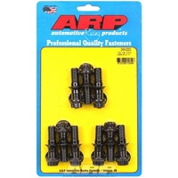 "ARP 7/16"" TOP FUEL MOTOR PLATE BELLHOUSING STUD KIT WITH 1/4"" SPACER ARP245-0202"