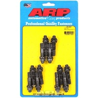 "ARP ARP245-0901 12 Pt Bellhousing Stud Set 3/8"" X 2.00"" Suit Chev/Chrysler 245-0901"