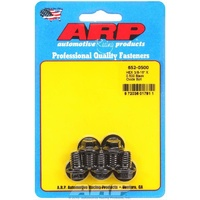 "ARP 8740 CHROMOLY HEX BOLTS 3/8""-16 RH x .500"" UHL BLACK SET OF 5 ARP652-0500"