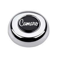GRANT CHROME CAMARO HORN BUTTON FOR CLASSIC/CHALLENGER STEERING WHEELS GR5641