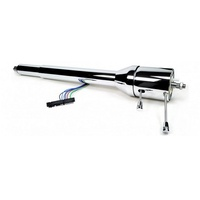 "28"" LHD Collapsible Tilt Steering Column (Chrome Finish With 1"" DD Shaft) (ID1300280020)"